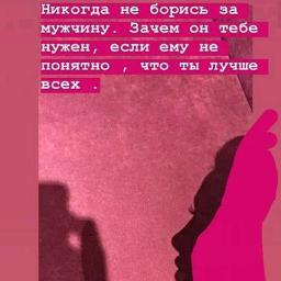 Tekst Pesni Ty Moya Dunya Tekst Pikcek Sekiller