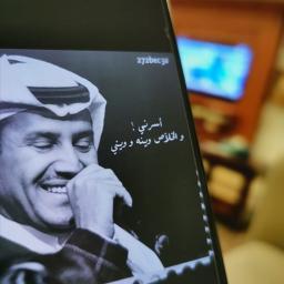 وش تبين Wafi 929 خالد عبدالرحمن Lyrics And Music By وش تبين Wafi 929 خالد عبدالرحمن Arranged By Wafi 929