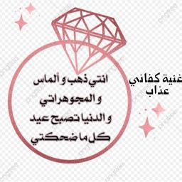 كفاني عذاب توزيع جديد Lyrics And Music By محمد عبده Arranged By Bv Besso