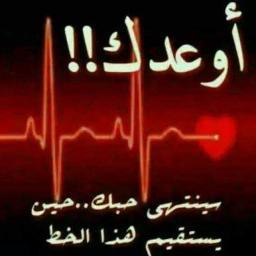 اوعدك Lyrics And Music By سعاد محمد