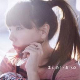 Kabutomushi Lyrics And Music By Aiko Arranged By Sato Works