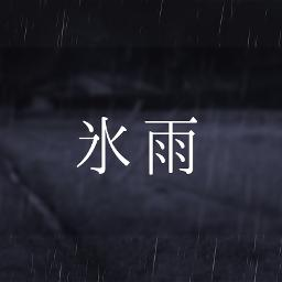 Kazuo Ohishi