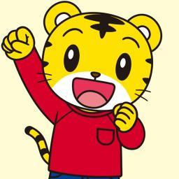 最も欲しかった 虎のイラスト無料 Aikondoso