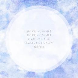 Minakoooo67 S Profile Smule