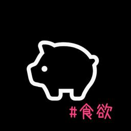 さくら Original Sound Rap別パート Verケツメイシ Lyrics And Music By ケツメイシ Arranged By Fumi 1103 Hkd