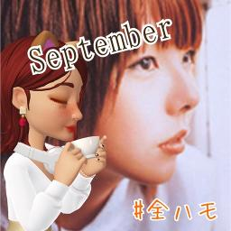 September Aiko Lyrics And Music By Aiko Arranged By Amy1152