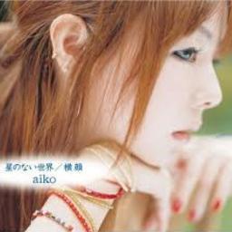 横顔 Aiko Lyrics And Music By Null Arranged By Moca0915