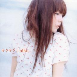 キラキラ Aiko Piano Ver Lyrics And Music By Null Arranged By Colsachan