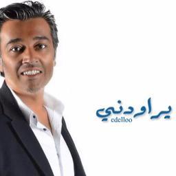 يراودني Lyrics And Music By عصام كمال Arranged By Edelloo
