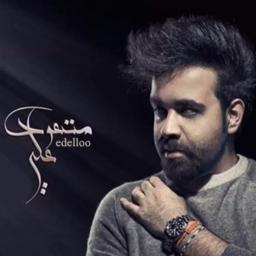 متعود علي Lyrics And Music By عبدالعزيز الويس Arranged By Edelloo