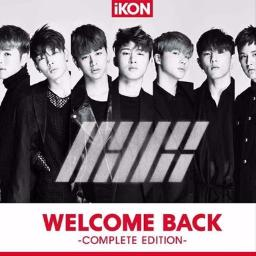 Just Go With Vocal Lyrics And Music By Ikon Arranged By Godhanbeen