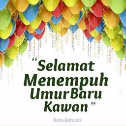 Lagu Ulang Tahun Sahabat Lyrics And Music By Sahabat Arranged By Aliccaofficial