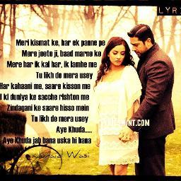 Uska Hi Banana Lyrics And Music By Arijit Singh Arranged By Zarahestykhan