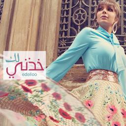 خذني لك Lyrics And Music By أصاله نصري Arranged By Edelloo
