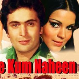 Hai Agar Dushman Zamana Lyrics And Music By Asha Rafi Arranged By Malek Zaman
