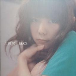 4key 三国駅 Aiko Lyrics And Music By Aiko Arranged By Aquo