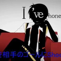 英語の時だけ様子がおかしくなる 聖槍爆裂ボーイ Lyrics And Music By ふに 妹 Arranged By Uchiyamappooo
