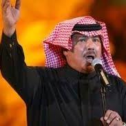نار بعدك يا حبيبي Lyrics And Music By ابو بكر سالم Arranged By Ryed