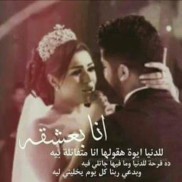 أنا بعشقه #قصيره - Lyrics and Music by شاهيناز ضياء arranged by _7no0o