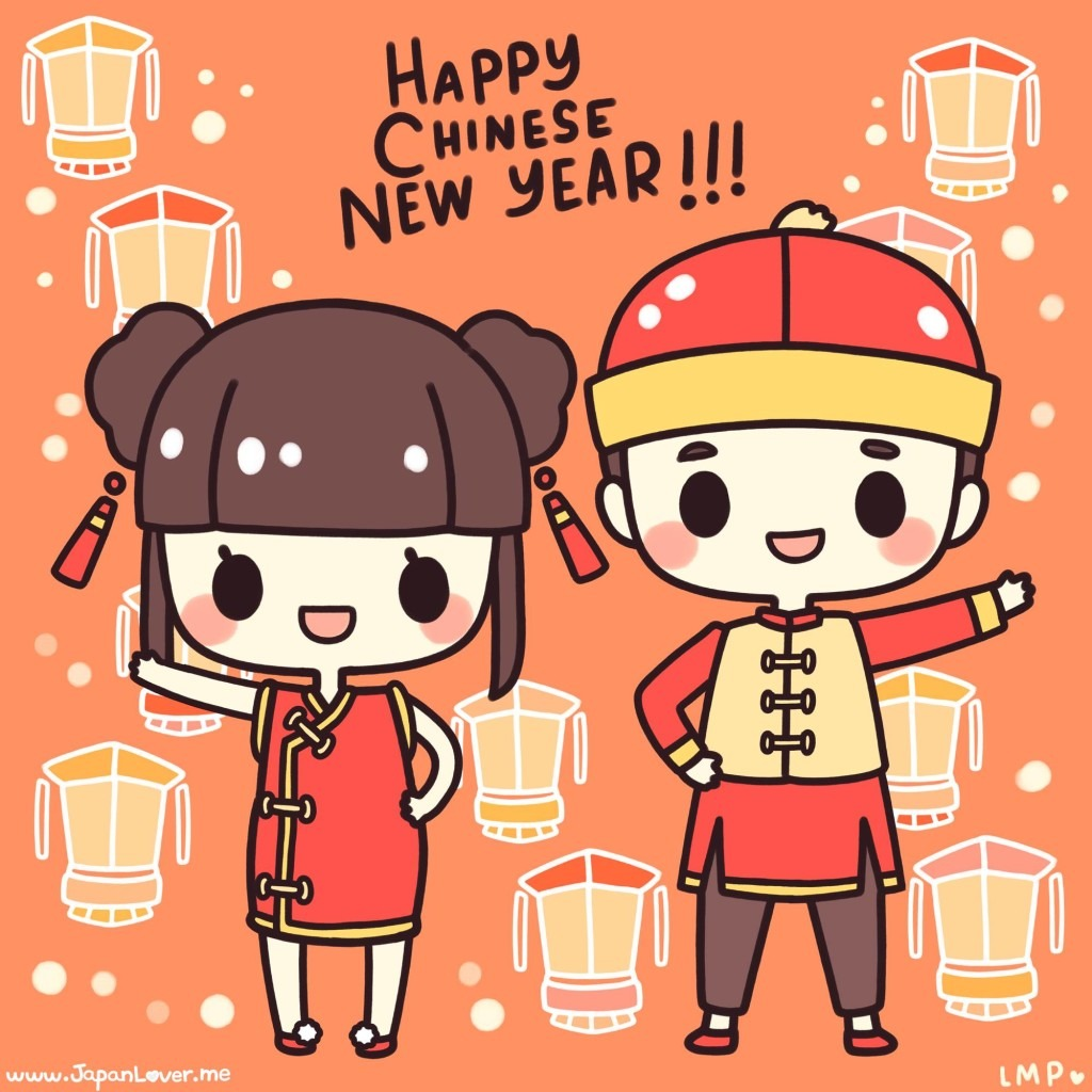 Happy Chinese New Year Lyrics And Music By Unknown Arranged By Jessicasoprano