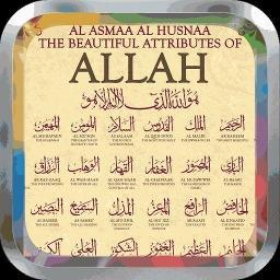 Asmaul Husna Hijjaz Lyrics And Music By Hijjaz Lyrik Indonesia Arranged By Jollet