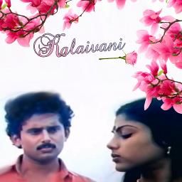 En Jeevan Paaduthu M F Short Hq Lyrics And Music By Kj