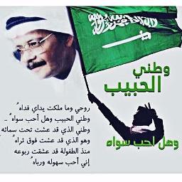 وطني الحبيب موسيقى قصيرة Lyrics And Music By طلال مداح Arranged By 0faisal