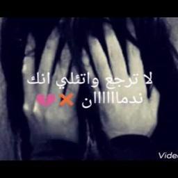 انت غلطان راب سوري Lyrics And Music By Sy Mody Arranged By Sy Mody