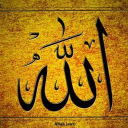 la ilaha illallah muhammadur rasulullah sami yusuf mp3 free download