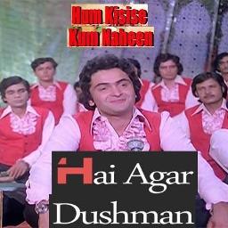 Hd Hai Agar Dushman Zamana Lyrics And Music By With Chorus Hum Kisise Kam Nahi Qawali Arranged By Hrpreetharry77ss