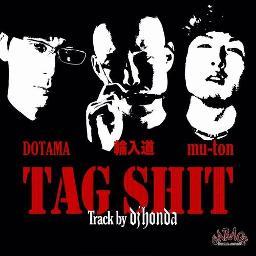 Shit Lyrics And Music By 輪入道 Dotama Mu Ton Arranged By Tomo321