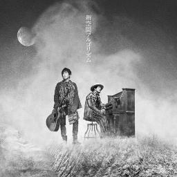 未来花 Lyrics And Music By スキマスイッチ Arranged By Ei3617ab