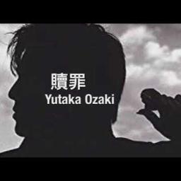 贖罪 Hq Sound Lyrics And Music By 尾崎豊 Arranged By 00000jun00000 Smule