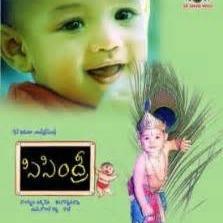 Chinna thandri full song ll sisindhri songs ll nagarjuna, aamani.