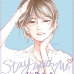 Miki Matsubara – Stay With Me