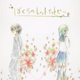 Hatsune Miku – Bokura no Let It Be