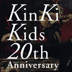 kinki kids 雨 の melody