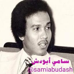 Samiabudash ياعيون الكون Lyrics And Music By محمد عبده قصيرة كوبليه Arranged By Samiabudash