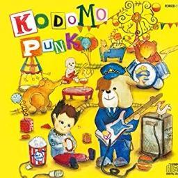 パンク おもちゃのチャチャチャ Lyrics And Music By 童謡 こどもぱんくオーケストラ Arranged By Hiroron R125