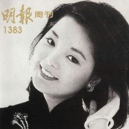Wo Zhi Zai Hu Ni Lyrics And Music By Teresa Teng Arranged By Lian Leo
