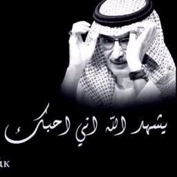 شعر يشهد الله اني احبك Lyrics And Music By بدر بن عبد المحسن Arranged By Sy Mody
