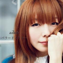 Aiko バラードメドレー Lyrics And Music By Aiko 全4曲収録 Arranged By 000g Ken