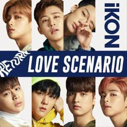 Love Scenario Jp Ver Lyrics And Music By Ikon Arranged By Lee Y