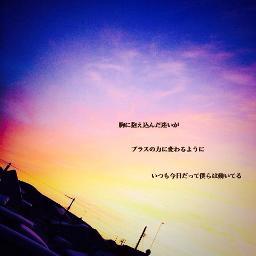 終わりなき旅 オルゴールver 極ショート Lyrics And Music By Mr