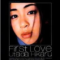 First 宇多田 love ヒカル