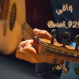 كفاني عذاب الله يجازيك Wafi 929 ابو نوره Lyrics And Music By كفاني عذاب الله يجازيك Wafi 929 ابو نوره Arranged By Wafi 929