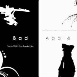 Bad Apple Music Box Jap Lyrics And Music By Touhou Arranged By Kotorin
