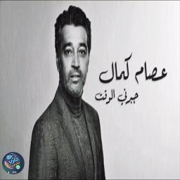 اذا ودك تعذبني الزمن كفى وفـــى Posts Facebook