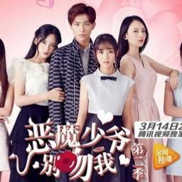 恶魔的爱 Emo De Ai Master Devil Don T Kiss Me Lyrics And Music By Li Hong Yi Ft Li Ming Lin Arranged By Ettecao