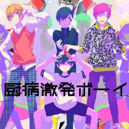 Young Disease Outburst Boy Romaji On Vocal Lyrics And Music By Rerulili Feat Kagamine Len Arranged By 6734rabbit